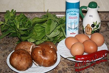 Омлет с грибами и шпинатом