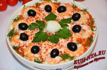 Салат кальмары креветки икра